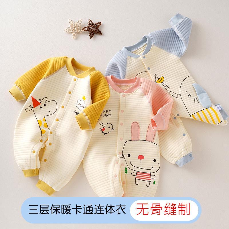 新生婴儿长袖连体衣秋冬三层保暖连身衣无骨全棉宝宝夹棉爬服哈衣