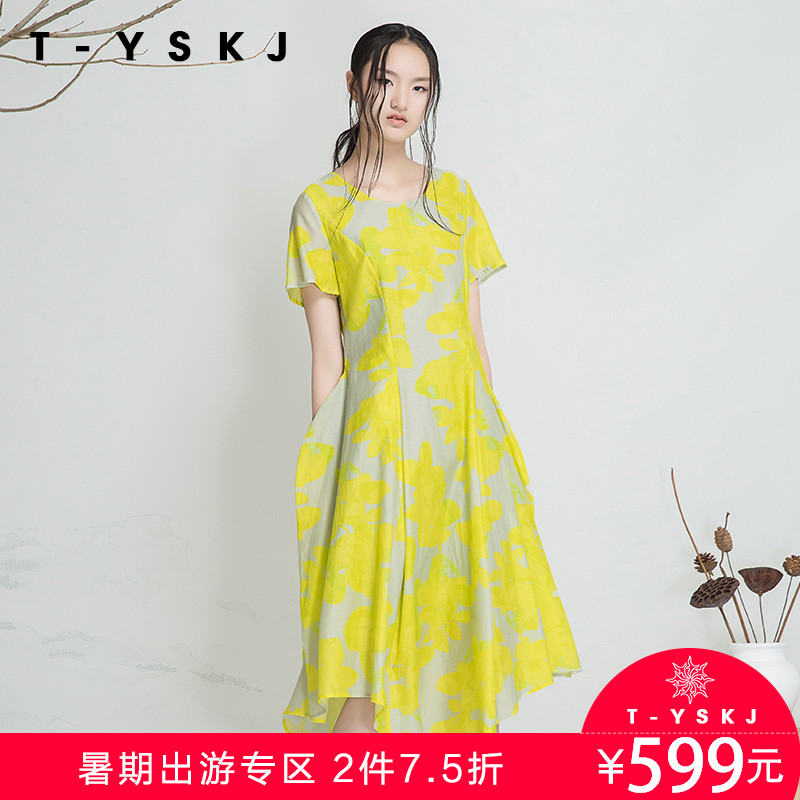 台绣TYSKJ 2018年夏装时尚气质短袖A字长裙修身印花连衣裙F20223