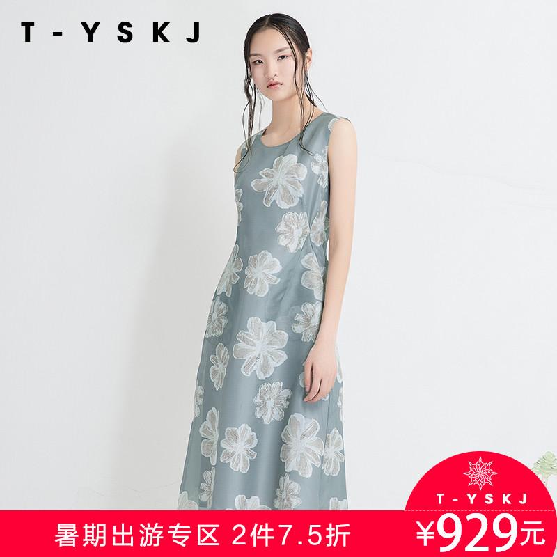 台绣TYSKJ 2018年夏装 通勤圆领提花高腰无袖真丝连衣裙 F20235
