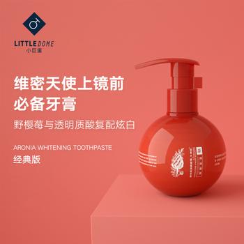 植物氨基酸  亮白清新小红瓶  160g