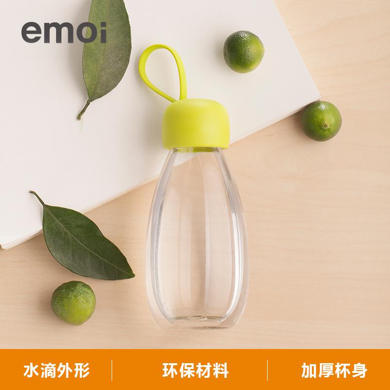 emoi 塑料杯子學生兒童水杯便攜可愛防漏隨手杯透明帶蓋杯