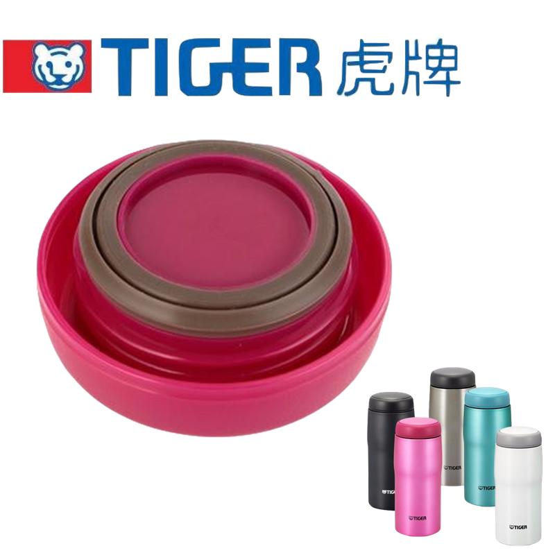 适配原装TIGER虎牌不锈钢保温杯杯盖MJA 360ml 480ml水壶配件盖子
