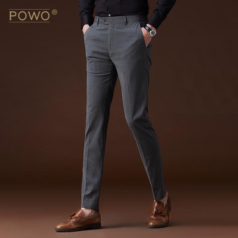 西裤男修身灰色西服裤子商务休闲直筒正装男士上班秋季韩版西装裤