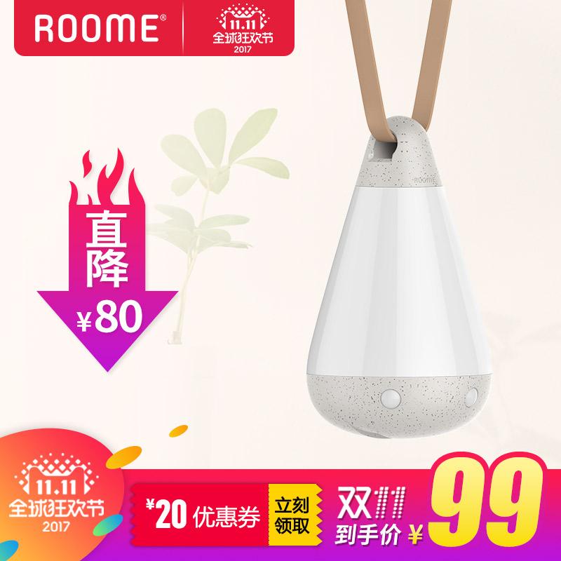 Roome умный ночной свет свет восприятие должен контроль задержка переключатель дистанционное управление умный свет бутылка подача молоко спальня прикроватный свет