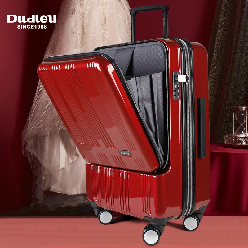 拉杆箱女行李箱前置小型轻便万向轮韩版24寸男18寸旅行箱登机箱子