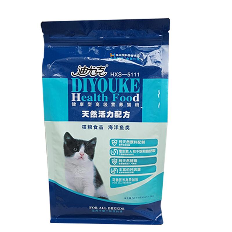 迪尤克猫粮 海洋鱼味天然活力 幼猫成猫 正品迪优克1.5kg3斤包邮