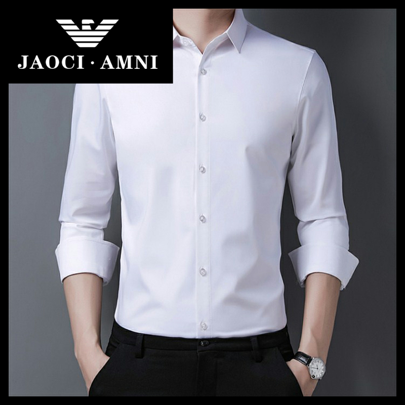 Qiaozhi Armani genuine shirt mens long sleeve solid color business dress no iron shirt suit with slim fit