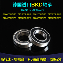 Germany BKD imported bearings 6200 6201 6202 6203 6204 6205 6206 6207ZZ High speed