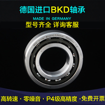 Germany BKD imported bearing angular contact ball shaft machine tool spindle 7204C 7205C 7206C 7207C AC