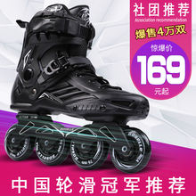 Adult skates, straight-line skates, fancy skates, male and female beginners, roller skates, adult professional skates and pulleys