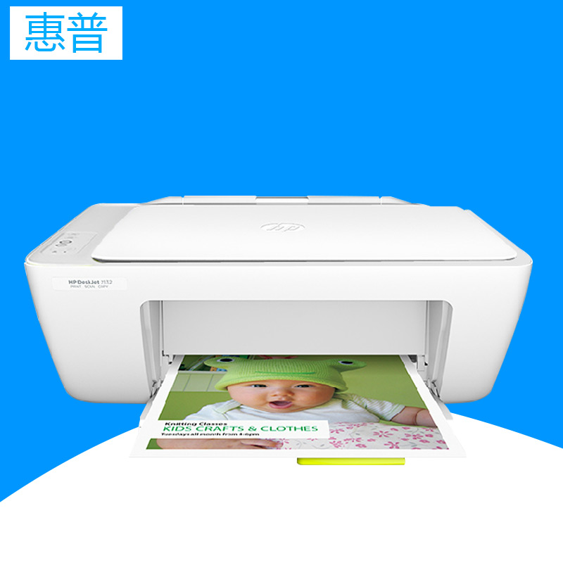 HP 2132 color inkjet printer all in one small household photo A4 copy scanning student multi-function