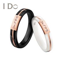 IDoBOOM瓷系列18K金真钻石戒指对戒求婚结婚礼物女官方正品