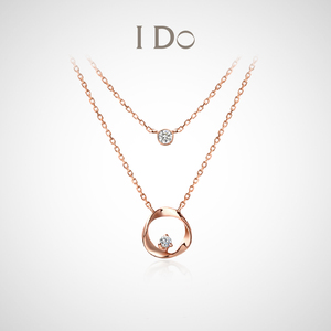 【现货】 I Do Round系列 18K金钻石项链女吊坠锁骨链正品ido