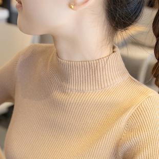 半高领毛衣打底衫女长袖内搭秋冬新款2019洋气上衣修身紧身针织衫