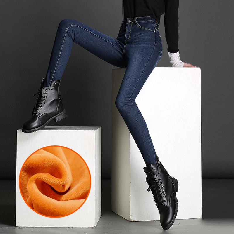 2017新款加绒牛仔裤女 高腰 冬季小脚加厚保暖牛仔长裤韩版显瘦潮