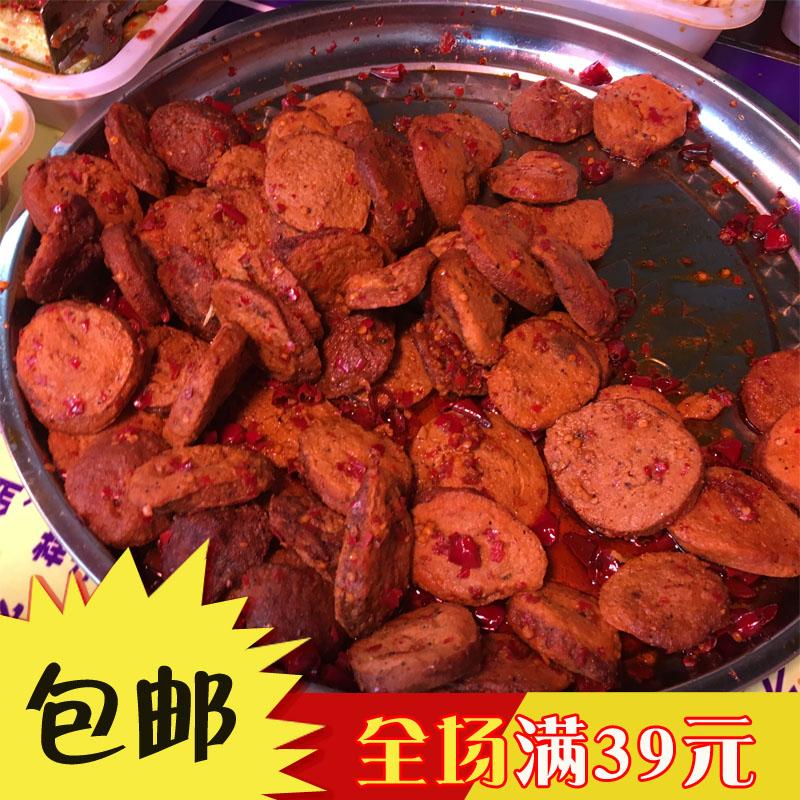 湖南湘西保靖特产农家自制卤菜麻辣豆腐圈圈香辣豆腐块块五香豆腐