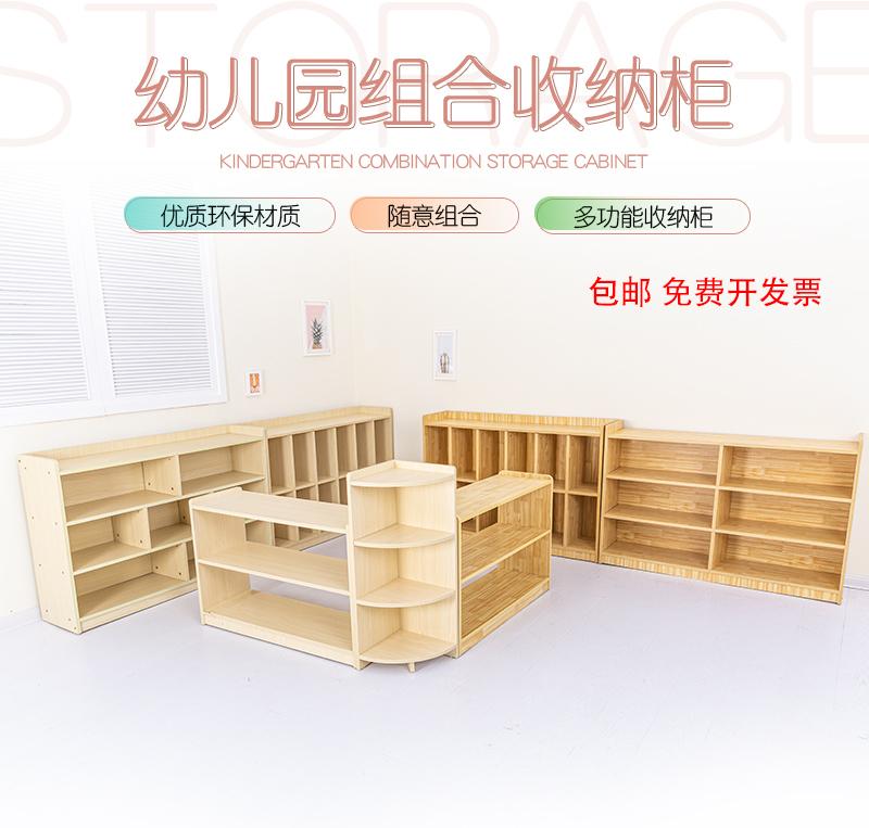 Стойки и полки для детских игрушек Артикул 561120395663