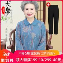 奶奶长袖上衣中老年人夏装女装短袖妈妈衬衫套装老人衣服太太薄款