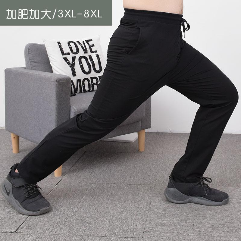 夏季运动加肥加大码男长裤休闲裤子(非品牌)