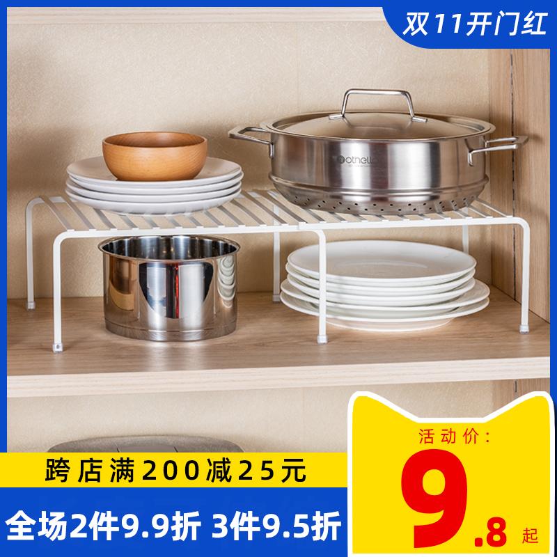 櫥柜分層置物架可伸縮臺面儲物收納架下水槽鍋架廚房用品家用大全