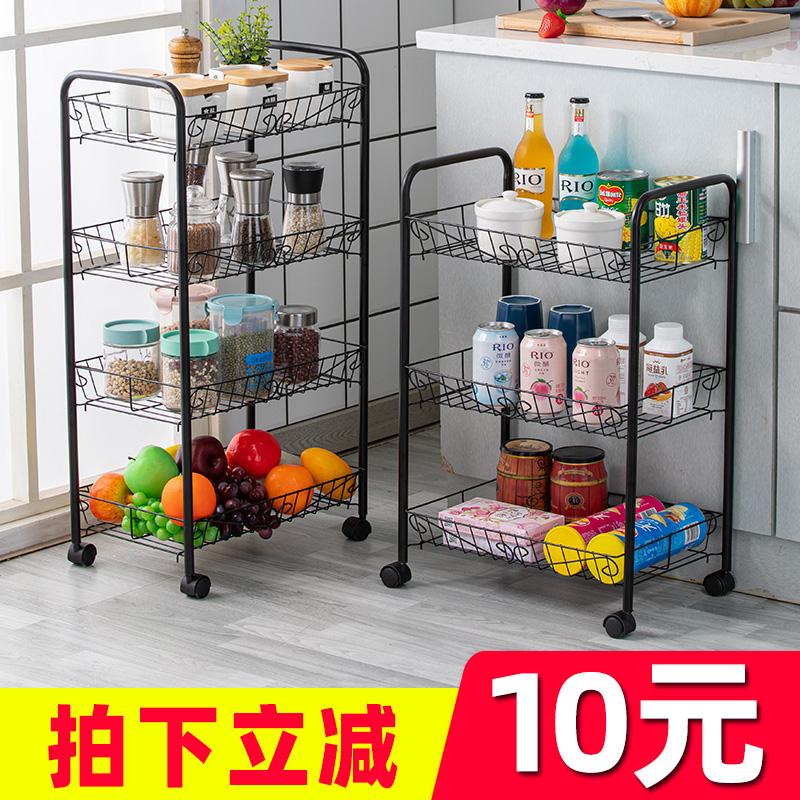 厨房用品家用大全夹缝落地收纳架