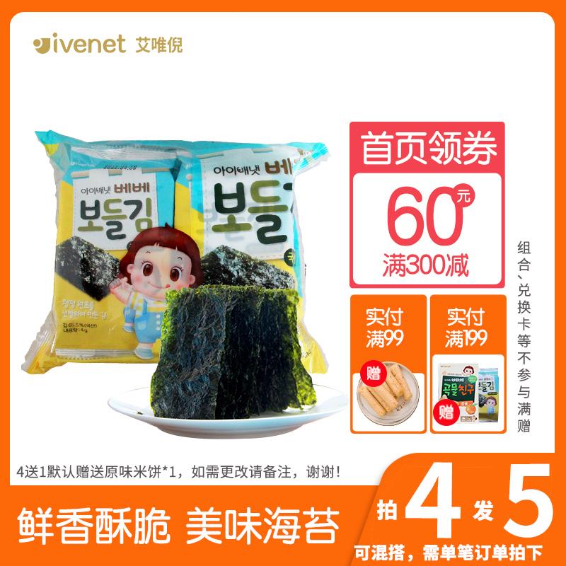 【7月新日期】ivenet旗舰店原装进口艾唯倪贝贝海苔 小孩零食4g*4