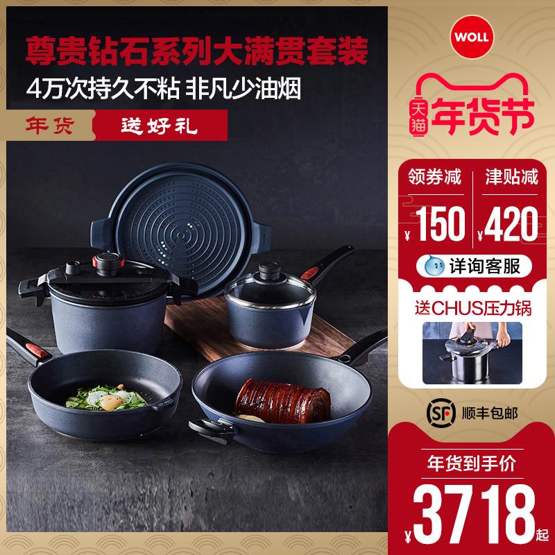 德国锅具26cm新品评测