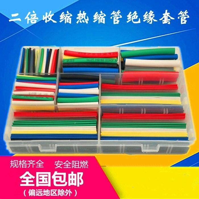 Электроизоляционные термоусадочные трубки Артикул 593066971900