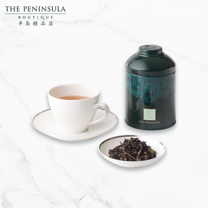 中国香港半岛精品店-茉莉香草薄荷茶叶半岛酒店茶叶罐装送人