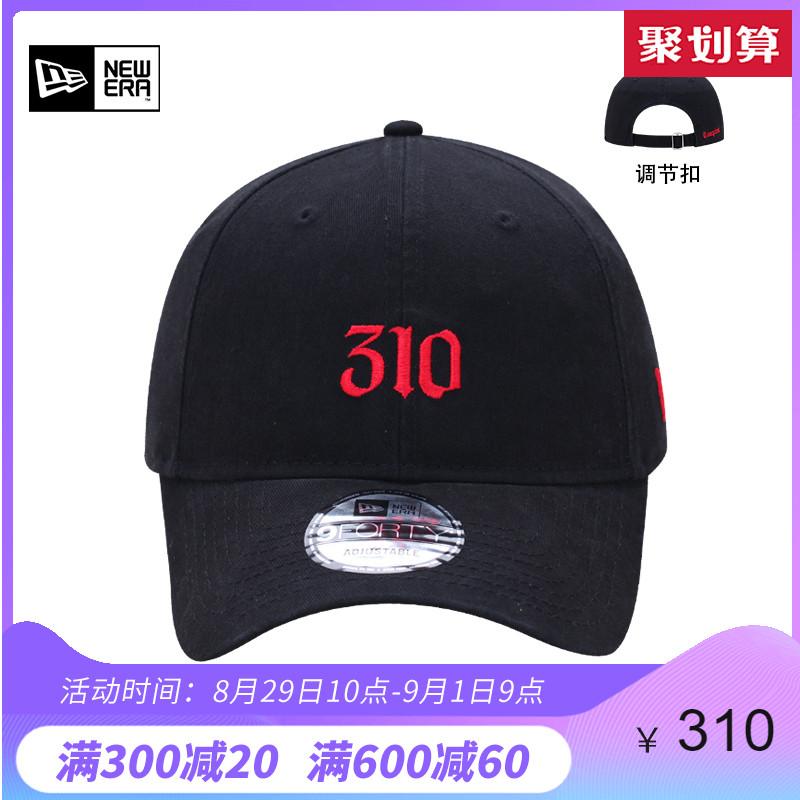New Era纽亦华 明星同款美国区号刺绣弯檐可调男女棒球帽 鸭舌帽