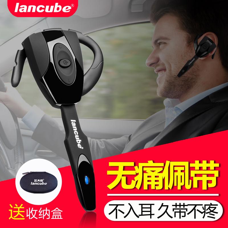 蓝大师车载不入耳无痛蓝牙耳机挂耳式通话单双耳开车代驾司机专用
