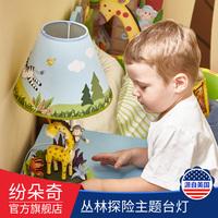 Американский Фэнтези Поля Фэнтези Джунгли Приключения Тема детские стол свет Стол для чтения свет