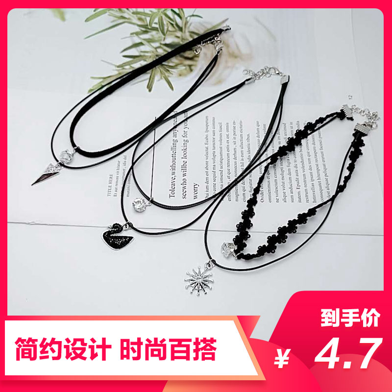 Net red collar with pendant, clavicle chain, female black neck band, Korean student lovely multicolor style short necklace