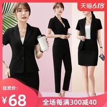 职业套装女夏季时尚气质西装制服正装套装酒店前台工装工作服短袖