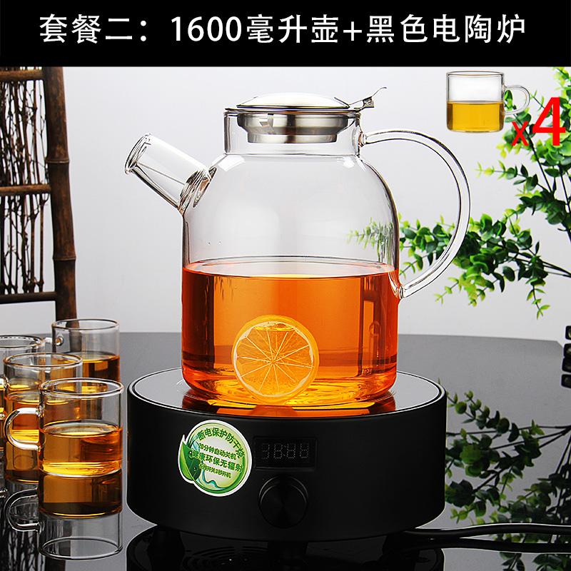 博穎 花茶壺耐高溫玻璃茶具養生壺過濾耐熱玻璃泡茶壺電陶爐