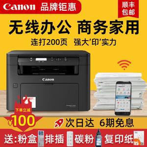 佳能mf113w激光复印一体机a4打印机