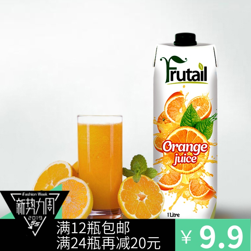 1 LX1 bottle concentrated orange juice pineapple Apple compound beverage imported from Cyprus