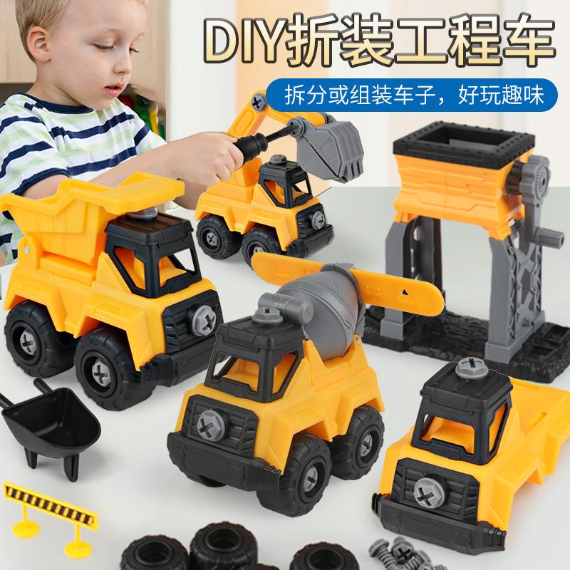 儿童拧螺丝拆装工程车玩具组装8岁6益智套装拼装男孩可拆卸挖土机
