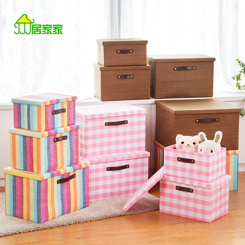 居家家 編織收納箱有蓋衣服書本箱子 床底儲物箱書箱整理箱收納盒