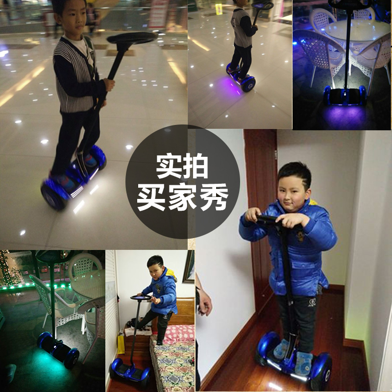 Hoverboard IFREEGO - Ref 2447703 Image 2