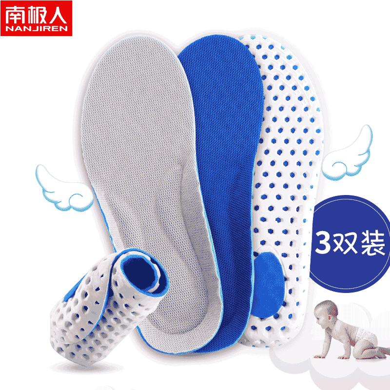 Стельки для комфорта обуви Артикул 578170383510