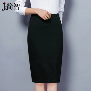 领3元券购买新款黑色一步裙工作包臀职业裙子