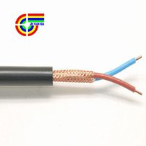 kvvp2x1.5 Square shielding two-core national standard copper mesh control signal isolation industrial hard conductor cable spot