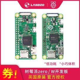 树莓派zero W 英国原装PI0开发板载WIFI无线蓝牙 Python编程套件