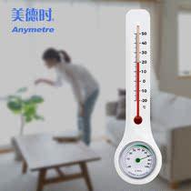 電子溫度計家用室內精準高精度室溫嬰兒房干濕溫濕度計夜光凱然