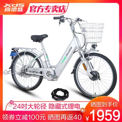 喜德盛电动车灵动7号超轻铝合金电动自行车48V锂电车24寸电单车