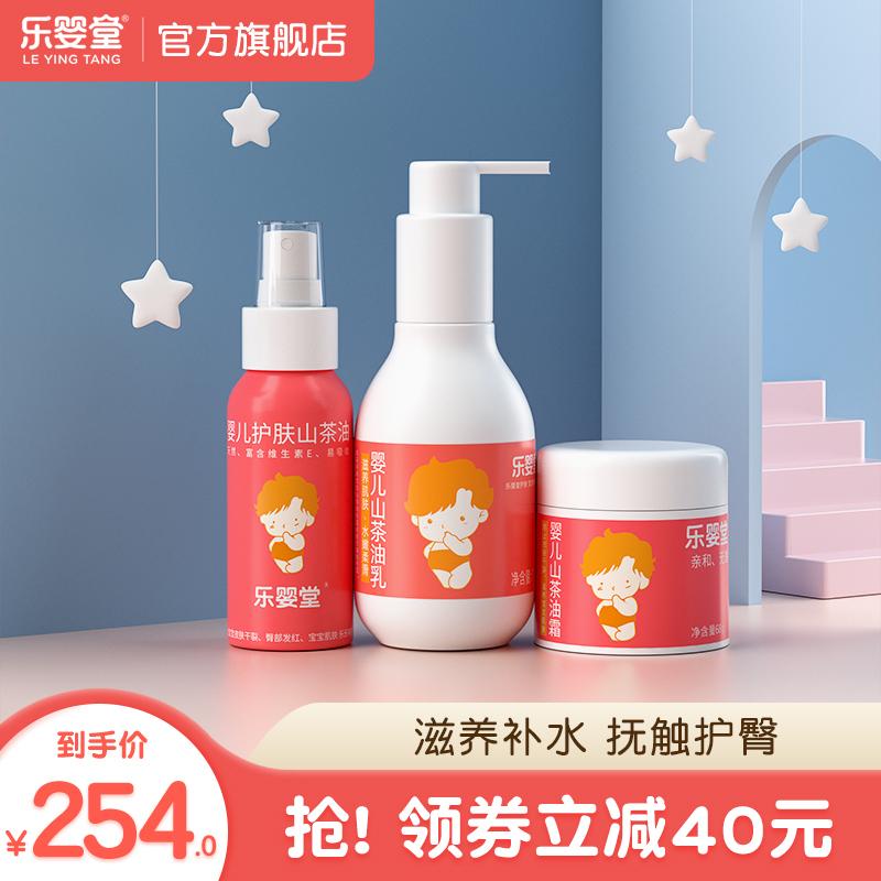Детские масла для массажа / Детские лосьоны Артикул 560217481422