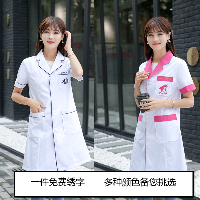 Han version white gown nurses long sleeve drugstore doctors clothing female pattern embroiderer beauticians beauty salon work clothes short sleeve