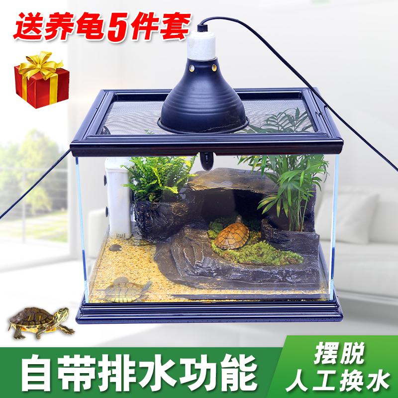 龟缸带盖子造景套装乌龟别墅玻璃缸防越狱乌龟缸带晒台大号专用缸