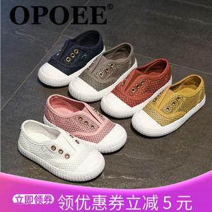 韩国opoee儿童白色凉鞋女童鞋子